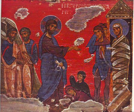 Lazarus_Athens